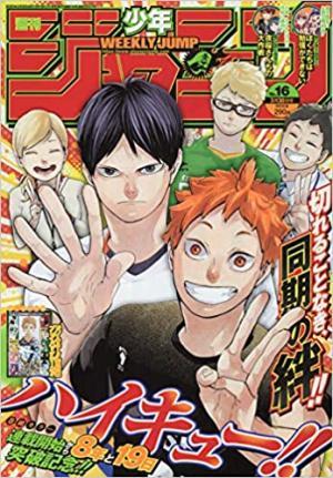 Weekly Shônen Jump T.16