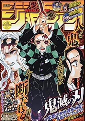 Weekly Shônen Jump T.18