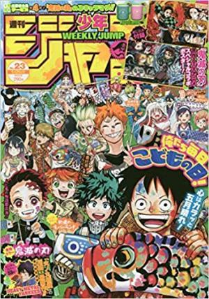 Weekly Shônen Jump 23 - 週刊少年ジャンプ 2020年23号