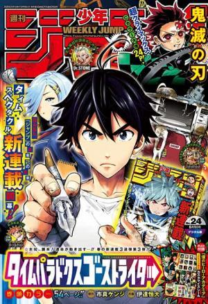Weekly Shônen Jump T.24