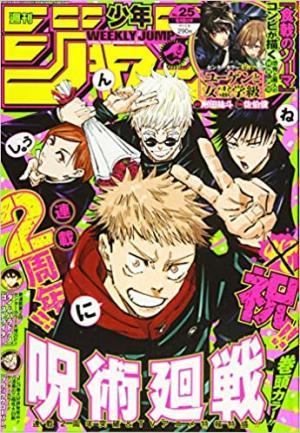Weekly Shônen Jump T.25