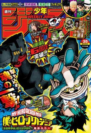 Weekly Shônen Jump 35 - 週刊少年ジャンプ 2020年35号