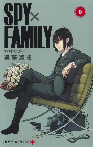 couverture, jaquette SPY×FAMILY 5  (Shueisha)