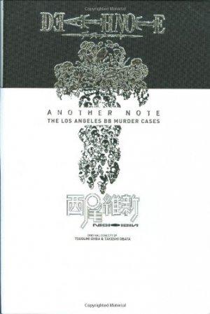 Death Note - Another Note : L'Affaire B.B. Des Meurtres En Série De Los Angeles édition Américaine