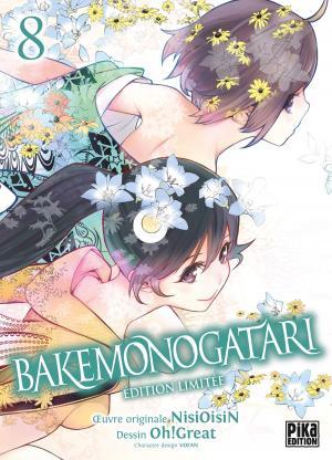 Bakemonogatari 8
