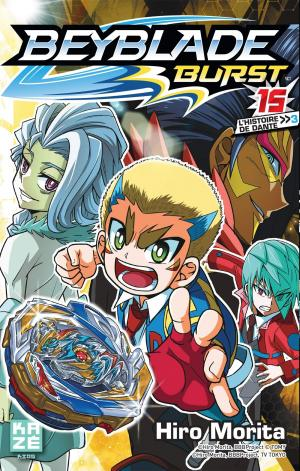 Beyblade burst 15 Simple