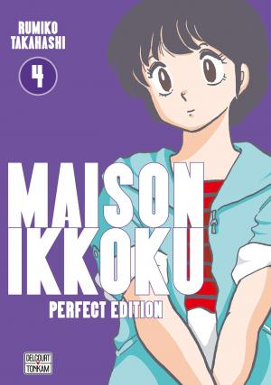 Maison Ikkoku 4 perfect