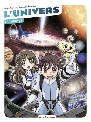 L'univers en manga  simple