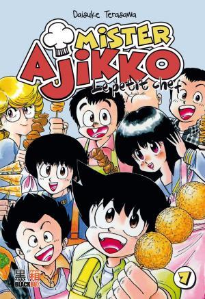 Le petit chef mister Ajikko 7 simple