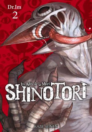 Shinotori - Les ailes de la mort 2 simple