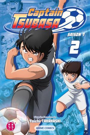 Captain Tsubasa 2 Saison 1