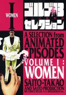 Golgo 13 édition Animated Episodes