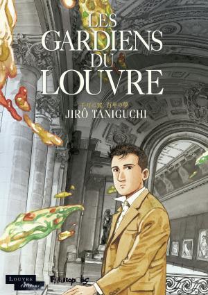 Les Gardiens du Louvre  Anniversaire