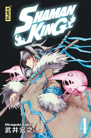 Shaman King 4 Star edition