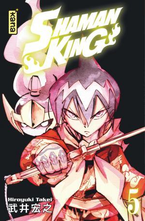Shaman King 5 Star edition
