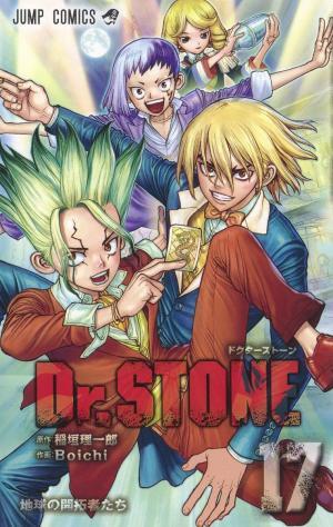couverture, jaquette Dr. STONE 17  (Shueisha)