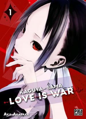Kaguya-sama : Love Is War 1 simple