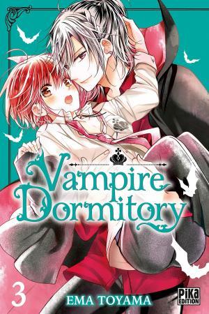 Vampire Dormitory  3 simple