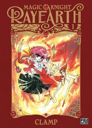 Magic Knight Rayearth 1 réédition