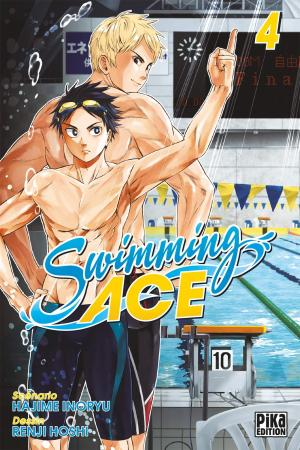 Swimming ace 4 simple