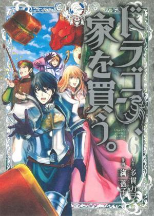 couverture, jaquette Jeune Dragon recherche appartement ou donjon 6  (Mag garden) Manga