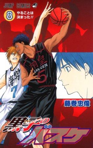 couverture, jaquette Kuroko's Basket 8  (Shueisha)