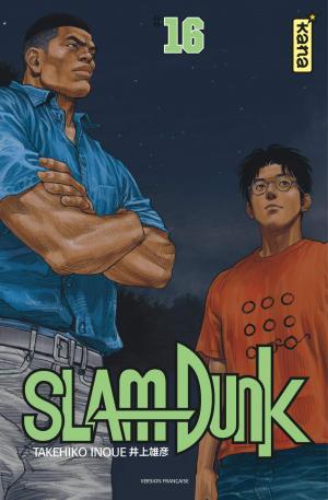 Slam Dunk #16