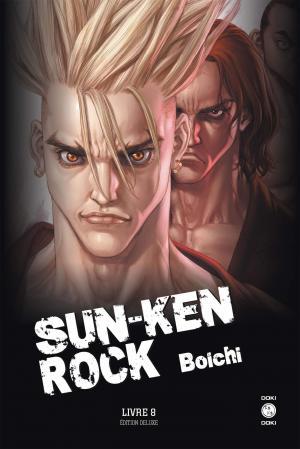 Sun-Ken Rock 8 Deluxe