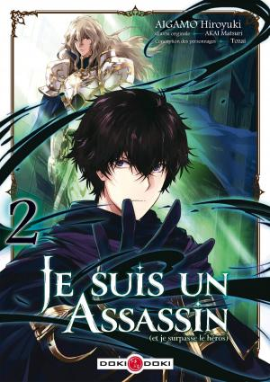 Je suis un assassin (et je surpasse le héros) 2 simple