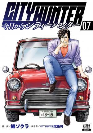 couverture, jaquette City Hunter Rebirth 7  (Tokuma Shoten)