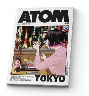 Atom 16 Simple