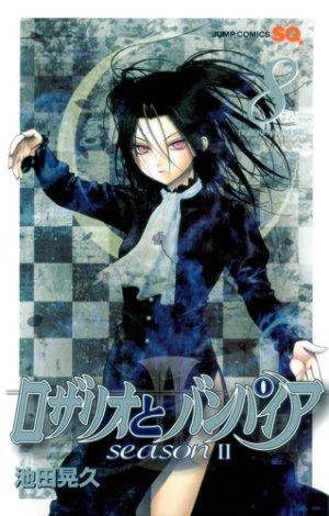 couverture, jaquette Rosario + Vampire - Saison II 8  (Shueisha) Manga