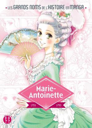 Marie-Antoinette  simple