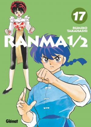 Ranma 1/2 17 Ultimate