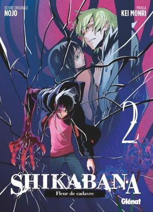 Shikabana - Fleur de cadavre 2 simple