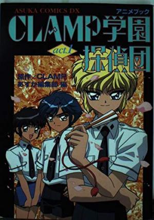 couverture, jaquette Clamp School Détectives 1  (Asuka Shinsha)