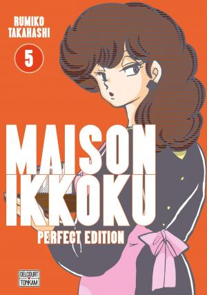 Maison Ikkoku 5 perfect