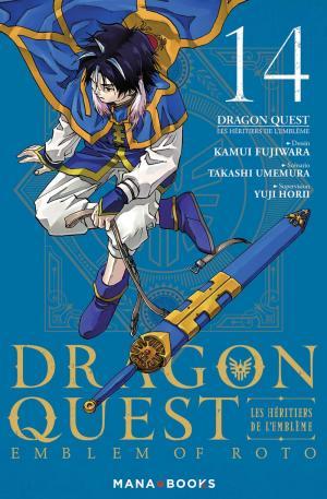 Dragon Quest - Les Héritiers de l'Emblème 14 simple