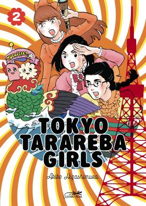 Tokyo tarareba girls 2 simple