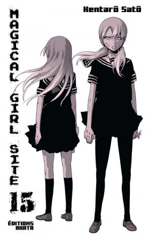 Magical girl site 15 Simple
