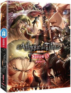 L'Attaque des Titans saison 3 2 Collector Limitée
