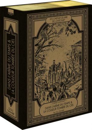 Les chefs-d'œuvre de Lovecraft - La couleur tombée du ciel # 1 simple