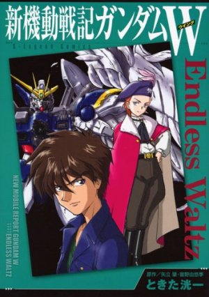 Mobile Suit Gundam Wing - Endless Waltz édition simple