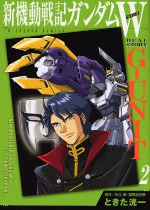 couverture, jaquette Mobile Suit Gundam Wing - G-Unit 2  (Kodansha)