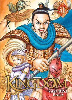 Kingdom 51 Simple