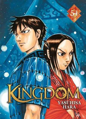 Kingdom 54 Simple
