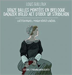 Douze balles montées en breloque/Daouzec boled aet d'ober ur stribilhon édition simple