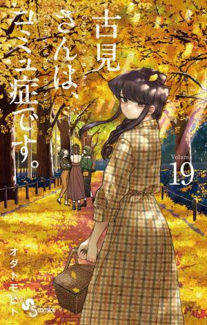 couverture, jaquette Komi-san wa Komyushou Desu. 19  (Shogakukan) Manga