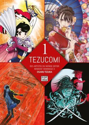 TezuComi 1 Manga