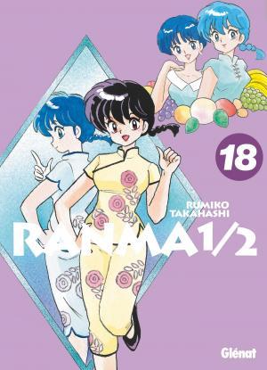 Ranma 1/2 18 Ultimate